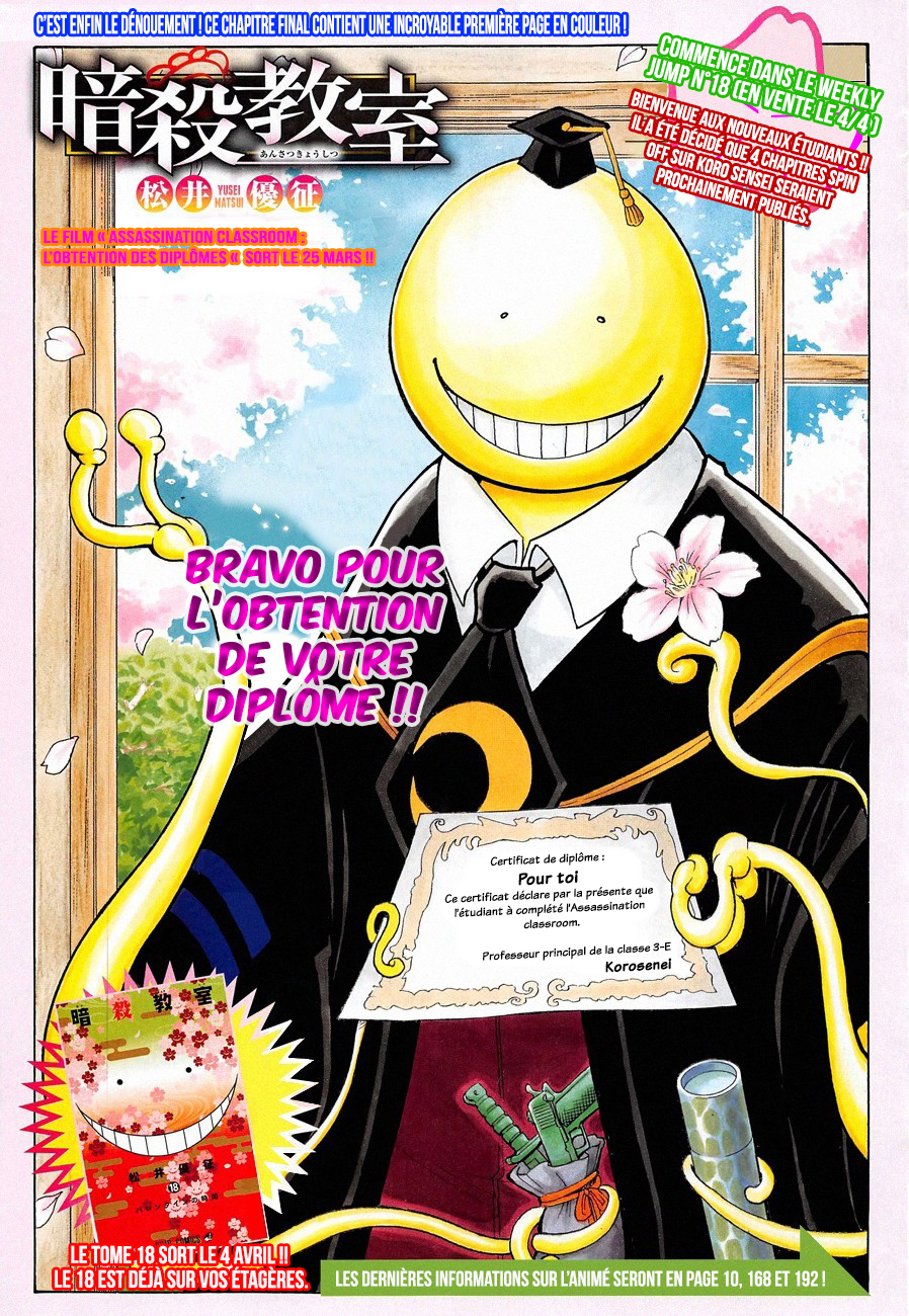 Lecture en ligne Assassination Classroom 180 page 1