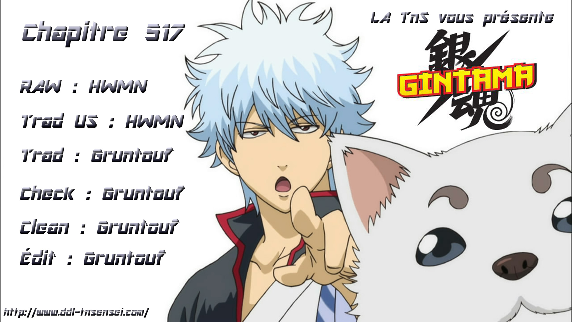 Lecture en ligne Gintama 517 page 1