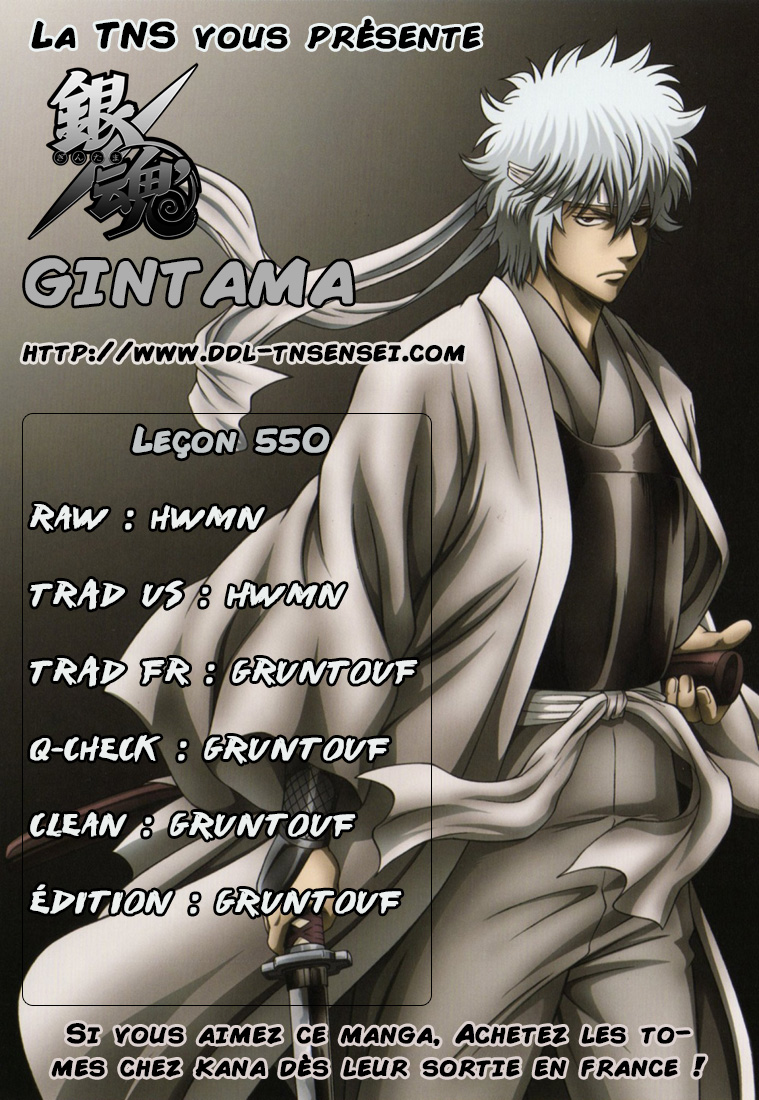 Lecture en ligne Gintama 550 page 1