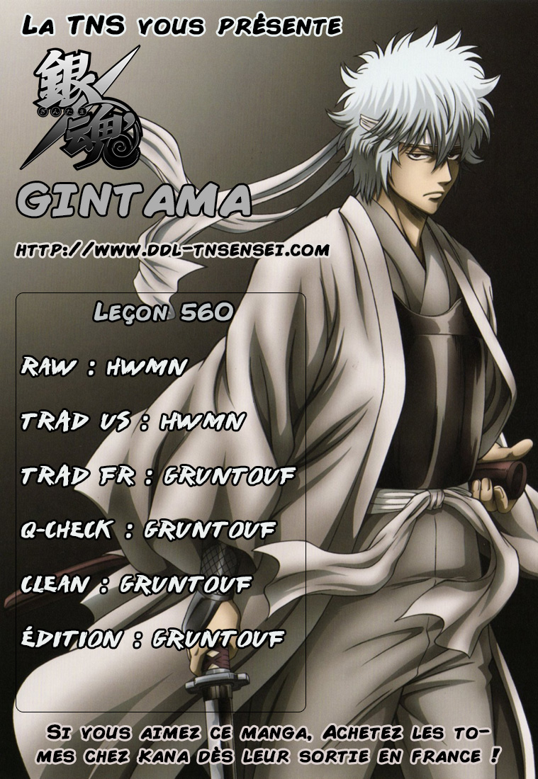 Lecture en ligne Gintama 560 page 1