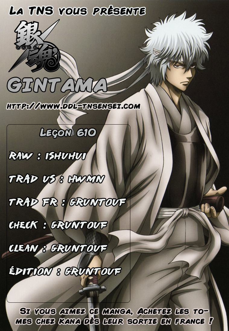Lecture en ligne Gintama 610 page 1