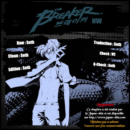 Lecture en ligne The Breaker New Waves 123 page 1
