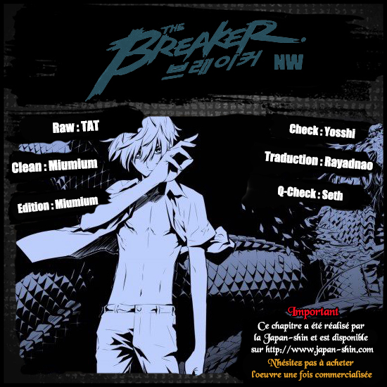 Lecture en ligne The Breaker New Waves 126 page 1