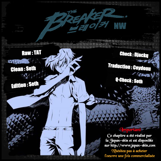 Lecture en ligne The Breaker New Waves 147 page 1
