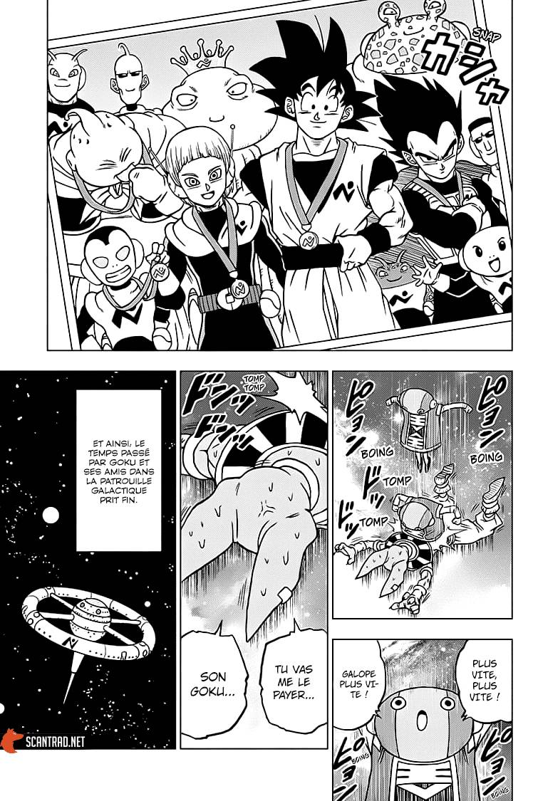 Lecture en ligne Dragon Ball Super 67 page 22
