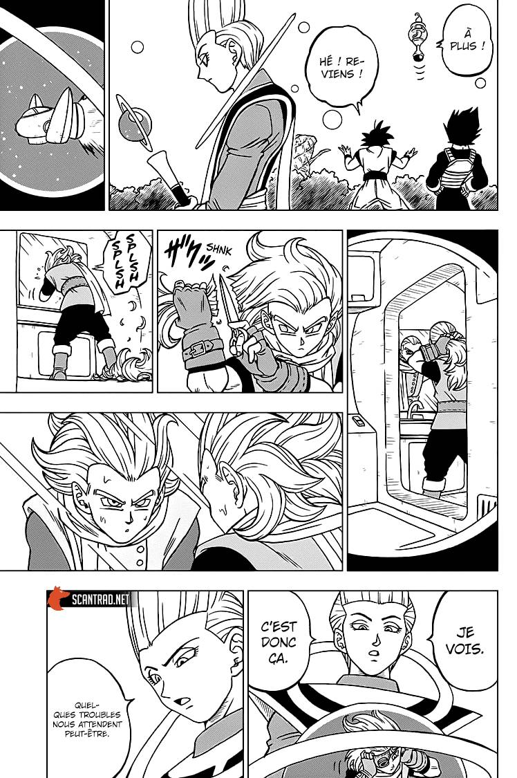 Lecture en ligne Dragon Ball Super 70 page 18
