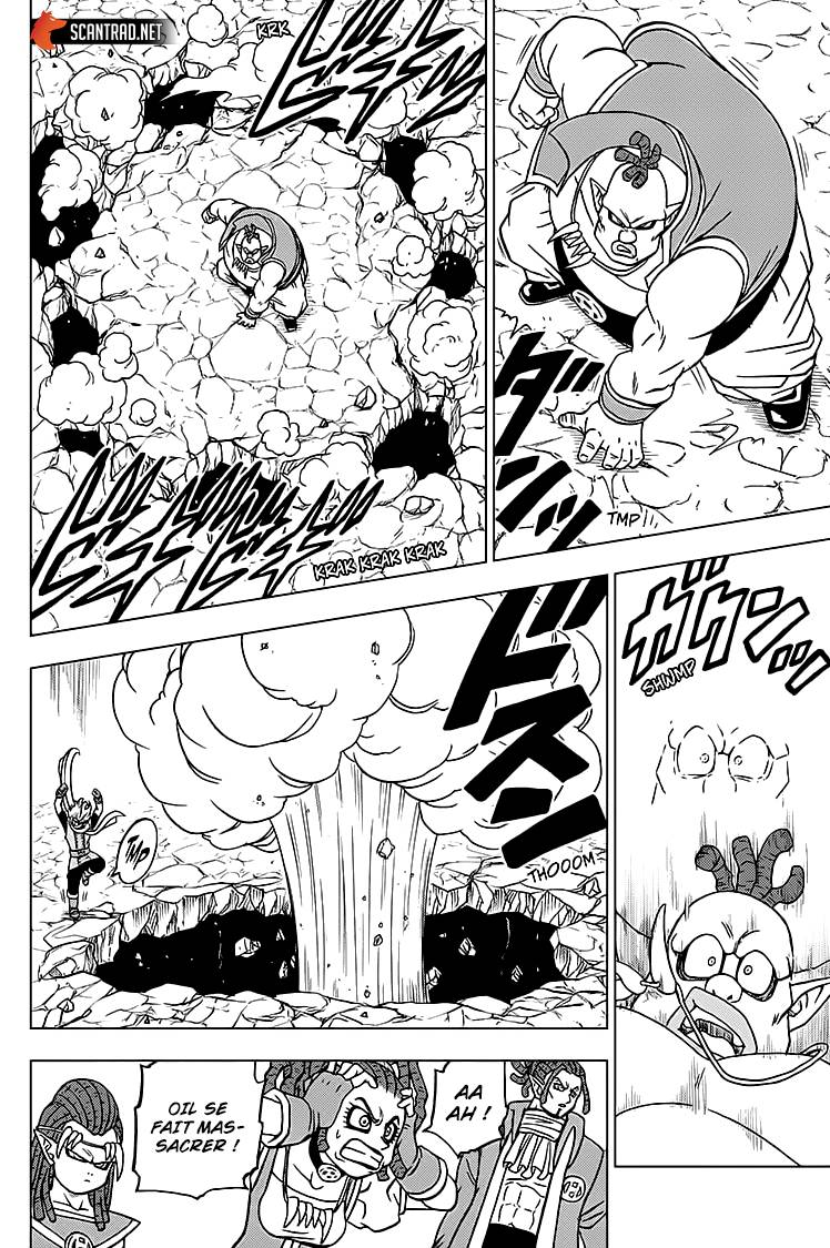 Lecture en ligne Dragon Ball Super 70 page 29