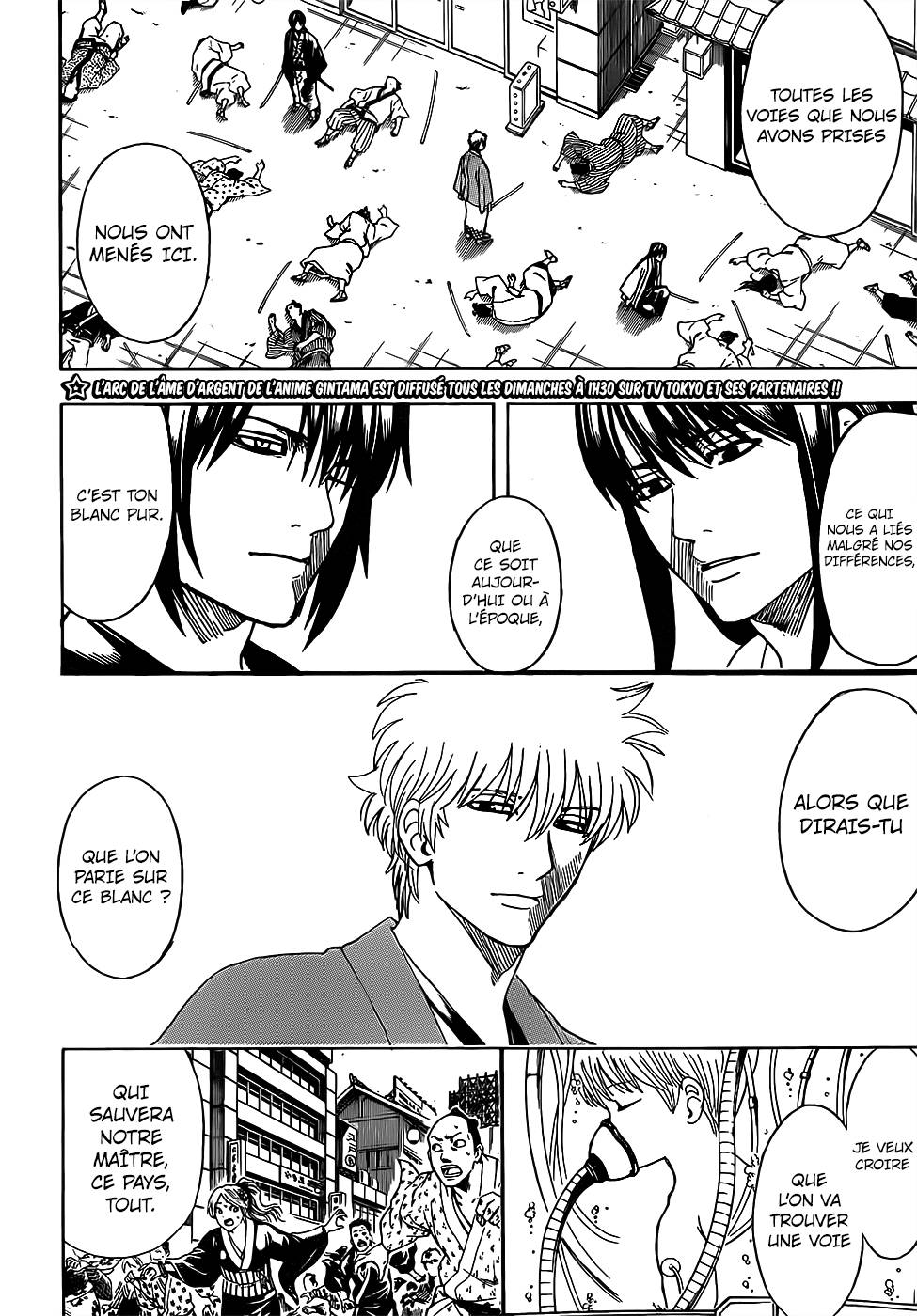 Lecture en ligne Gintama 692 page 3