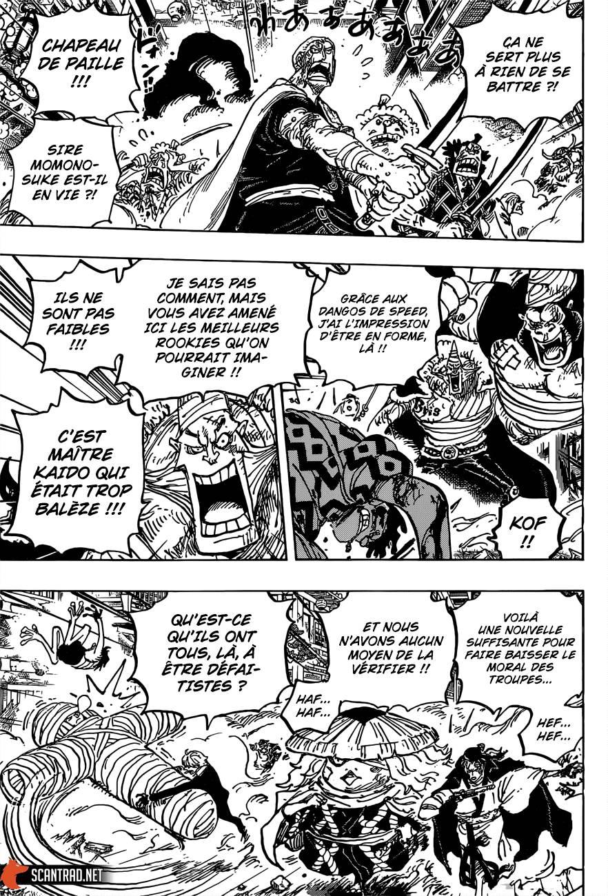Lecture en ligne One Piece 1015 page 4