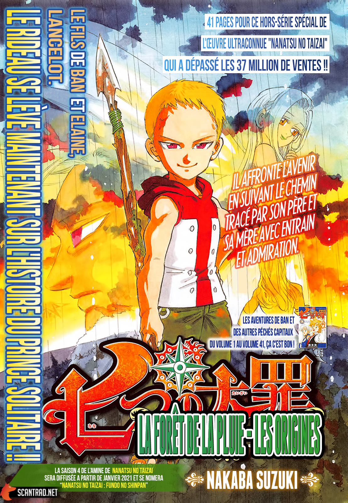 Lecture en ligne The Seven Deadly Sins 347 page 1